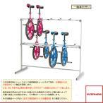エバニュー ニュースポーツ・リクレエーション設備・備品  [送料別途]一輪車ラック2段 20台掛(EKD119)