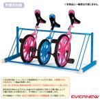 エバニュー ニュースポーツ・リクレエーション設備・備品  [送料別途]一輪車ラック置き式(EKD124)