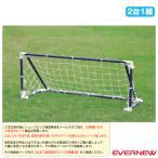 エバニュー サッカー設備・備品 [送料別途]ミニサッカーゴールPS150/2台1組(EKD825)