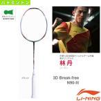 リーニン バドミントンラケット  3D BREAK-FREE N90-III(N90-3)