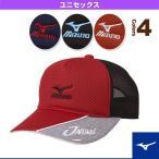 JAPANキャップ/2017年ソフトテニス日本代表応援/ユニセックス(62JW7X01)