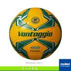 モルテン フットサルボール  ヴァンタッジオ フットサル4000/検定球/4号球(F9V4001)