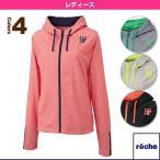[ローチェ(roche) テニス・バドミントンウェア(レディース)]レディースジャージジャケット/レディース(R6S63J)