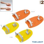 TOEI(トーエイ) 水泳設備・備品  スイムハンドパドル/2ヶ1組(B-3574)