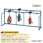TOEI(トーエイ) 運動場用品設備・備品  [送料別途]一輪車ラックKH10(T-2838)