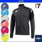 ショッピングアンブロ [アンブロ サッカーウェア(メンズ/ユニ)]プロトレーニング/PT MOKU-TR ジャケット/メンズ(UBA2636)