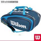 [ウィルソン テニスバッグ]TOUR V 9 PACK/ツアー V 9PK(WRZ843609)