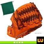 [ワールドペガサス 野球グローブ]硬式セミオーダー・内野手用グローブ2(SEMIODWP5)