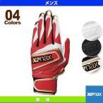 [ザナックス 野球手袋]バッティング手袋/クロスダブルベルト/両手用(BBG-67)