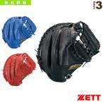 ゼット 軟式野球グローブ  デュアルキャッチシリーズ/軟式キャッチミット/捕手用(BRCB34012)キャッチャーミット左投用