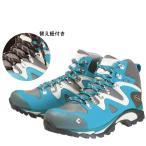 キャラバンC4_03 ターコイズ caravan/登山靴・トレッキングシューズ・レディース C403