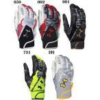 アンダーアーマー 17FW ベースボールアクセサリー バッティング手袋 1295579 UA アンディナイアブルグローブ両手セット