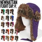 NEWHATTAN ニューハッタン / WATER PROOF FLIGHT CAP 12COLORS ウォータープルーフ フライトキャップ 全12色 (hat001)