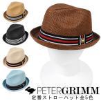 ピーターグリム ストローハット 麦わら帽子 PETER GRIMM 激安 挑戦価格 プチプラ 帽子 ハット ボウシ CAP メンズ レディース バケット 中折れ