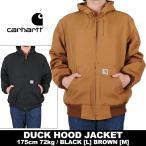 CARHARTT ダックフードジャケット [カーハート] アウター サーマルインナー ヘビーアウター メンズ ワークスタイル DUCK JACKET パーカー J131