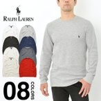 POLO RALPH LAUREN ポロ ラルフローレン サーマル Tシャツ ロンT クルーネック THERMALTEE ロングスリーブ ワンポイント 全6色 P551