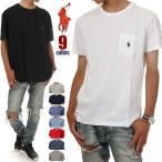 ラルフローレン ポケット Tシャツ メンズ レディース POLO RALPH LAUREN 半袖 Tシャツ ロゴ 無地 大きいサイズ ポロ ラルフ 白 黒 赤 紺 グレー