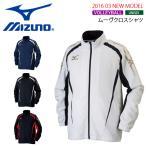 MIZUNO ミズノ 移動着・トレーニングウェア・ムーブクロスシャツ 32JC6030 ユニセックス