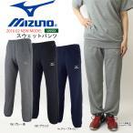 MIZUNO ミズノ バレーボール練習着・移動着・スウェットパンツ 32MD6160 ユニセックス: