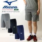 MIZUNO ミズノ バレーボール練習着・移動着・スウェットハーフパンツ 32MD6161 ユニセッ