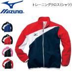 MIZUNO ミズノ 移動着・ジャージ・トレーニングクロス(シャツ)85FQ100 ユニセックス: