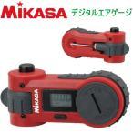 20%OFF MIKASA(ミカサ)バレーボールグッズ デジタルエアゲージ・ボール用圧力計 VB
