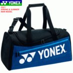 YONEX ヨネックス バドミントン バッグ ボストンバッグ 遠征バッグ BAG2001M 【郵】