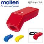モルテン molten 電子ホイッスル バレー用品 RA0010