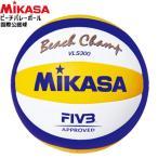 ショッピングボール ミカサ/MIKASA ビーチバレーボール・国際公認球VLS300