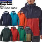 patagonia パタゴニア Men's Torrentshell Jacket メンズ トレントシェル ジャケット レギュラー・フィット  ナイロンジャケット アウトドア 83802