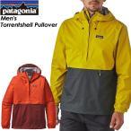patagonia パタゴニア Men's Torrentshell Pullover メンズ トレントシェル プルオーバー レギュラー・フィット  ナイロンジャケット アウトドア 83932
