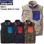 patagonia パタゴニア Men's Classic Retro-X Vest メンズ クラシック レトロX ベスト 23048