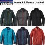 patagonia パタゴニア Men's R2 Fleece Jacket メンズ R2 フリース ジャケット 25138