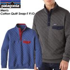 patagonia パタゴニア Men's Cotton Quilt Snap-T Pullover メンズ コットン キルト スナップT プルオーバー 25371