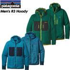 patagonia パタゴニア Men's R3 Hoody メンズ R3フーディ 25772