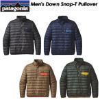 patagonia パタゴニア Men's Down Snap-T Pullover メンズ ダウン スナップT プルオーバー スキー スノーボード クライミング アウトドア 27246