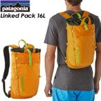 patagonia パタゴニア Linked Pack 16L リンクド パック 16L ボディーバッグ ショルダーバッグ デイパック トレッキング アウトドア 48050