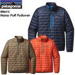 patagonia パタゴニア Men's Nano Puff Pullover メンズ ナノパフ プルオーバー 84022