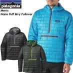 patagonia パタゴニア Men's Nano Puff Bivy Pullover メンズ ナノパフ ビビー プルオーバー 84186