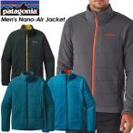 patagonia パタゴニア Men's Nano-Air Jacket メンズ ナノエア ジャケット 84250