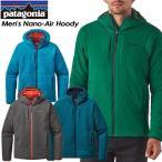 patagonia パタゴニア Men's Nano-Air Hoody メンズ ナノエア フーディ  84260