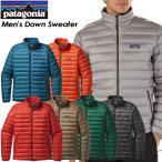 patagonia パタゴニア Men's Down Sweater メンズ ダウン セーター 84674