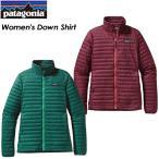 SALE40%OFF 送料無料 patagonia パタゴニア Women\'s Down Shirt ウィメンズ ダウン シャツ 84750