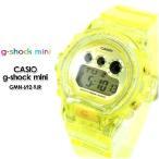 g-shock mini クリアイエロー GMN-692-9JR