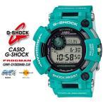 Gショック G-SHOCK GWF-D1000MB-3JFカシオ ジーショック FROGMAN フロッグマン Master in MARINE BLUE 腕時計
