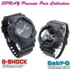 ショッピングShock G-SHOCK Gショック スプレイ プレゼンツ ペア コレクション SPRAY-008 (GA-110-1BJF/BA-110BC-1AJF)