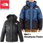 THE NORTH FACE ノースフェイス Himalayan Parka ヒマラヤンパーカ ND91602 メンズ 男性用 ダウン アウトドア 登山