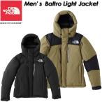 THE NORTH FACE ノースフェイス Baltro Light Jacket バルトロライト ジャケット ND91641 メンズ 男性用 ダウン アウトドア 登山