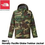 ノースフェイス THE NORTH FACE ノベルティーパックライトグローブトレッカージャケット Novelty Paclite Globe Trekker Jacket NP61511