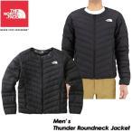 THE NORTH FACE ノースフェイス Thunder Roundneck Jacket サンダーラウンドネックジャケット NY31603 メンズ 男性用 ダウン アウトドア 登山